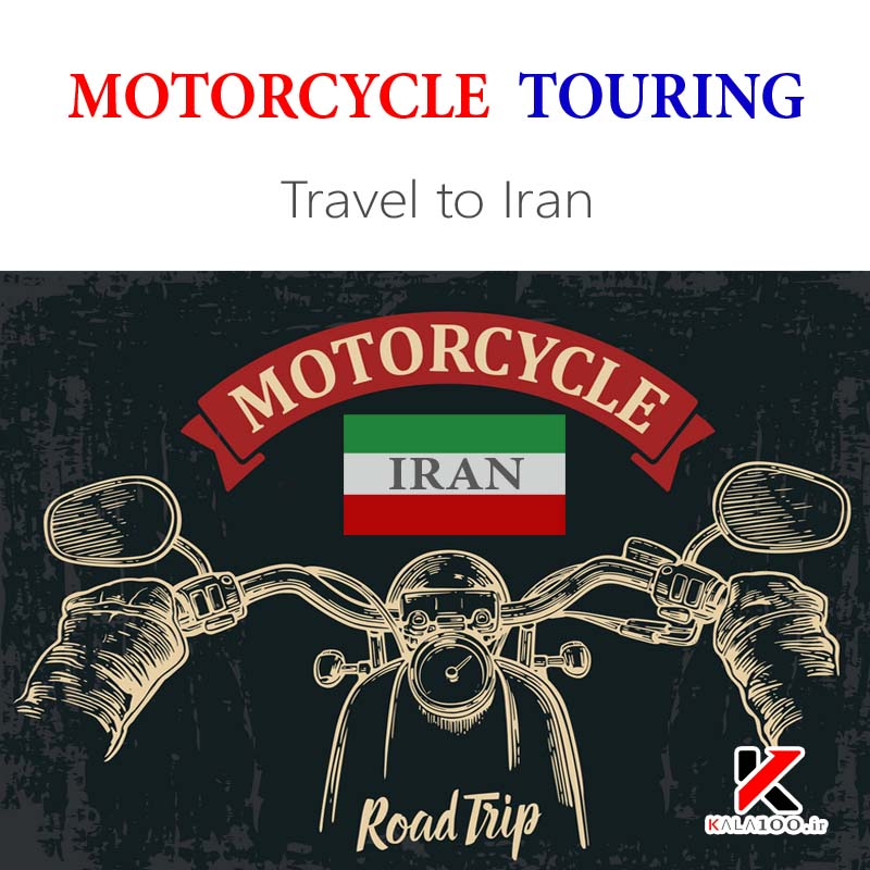 IRAN MOTORCYCLE TOUR AND INFORMATION