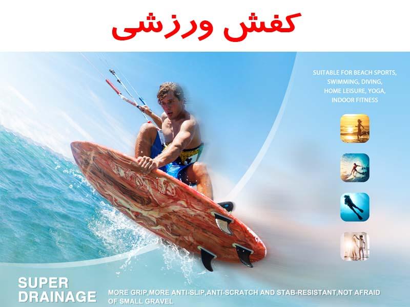 خرید کفش ورزشی اورجینال Simari 104