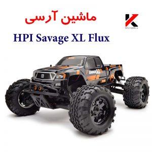 خرید ماشین آرسی HPI Savage XL Flux