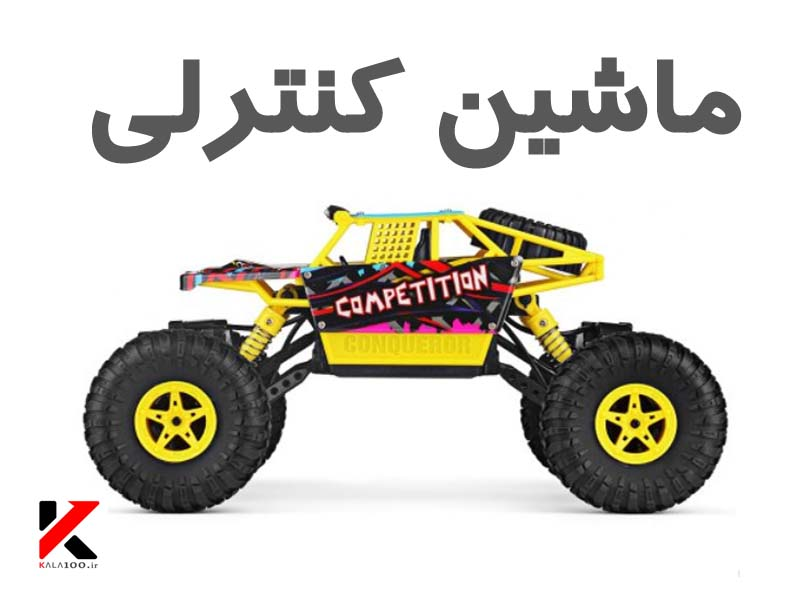 اسباب بازی ماشین کنترلی صخره نورد شارژی مدل Wltoys 18428-C Rc Car