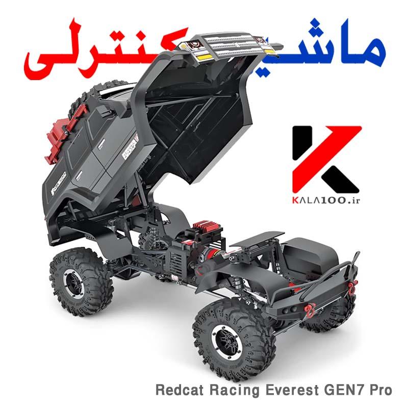 خرید ماشین آرسی آفرود صخره نورد الکتریکی REDCAT RACING EVEREST