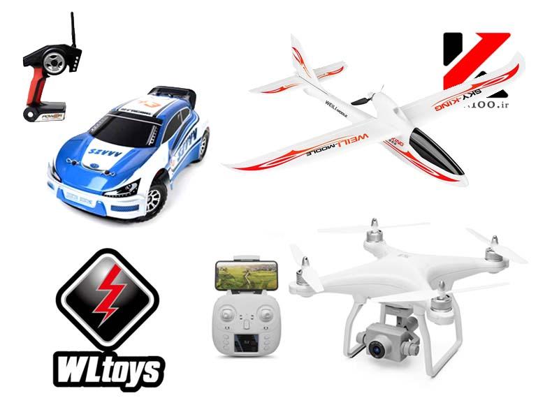 درباره دبلیو ال تویز و تولیدات اسباب بازی از جمله ماشین کنترلی، هلیکوپتر، هواپیما و قایق کنترلی شارژی