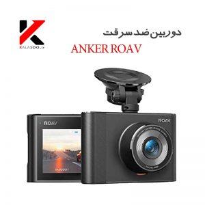 دوربین افزایش امنیت ماشین Anker Roav DashCam A1