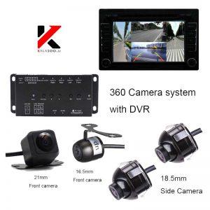 دوربین تشخیص نقاط کور خودرو 360 درجه QWERDF