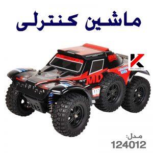 ماشین اسباب بازی دبلیو ال تویز 124012 RC Car