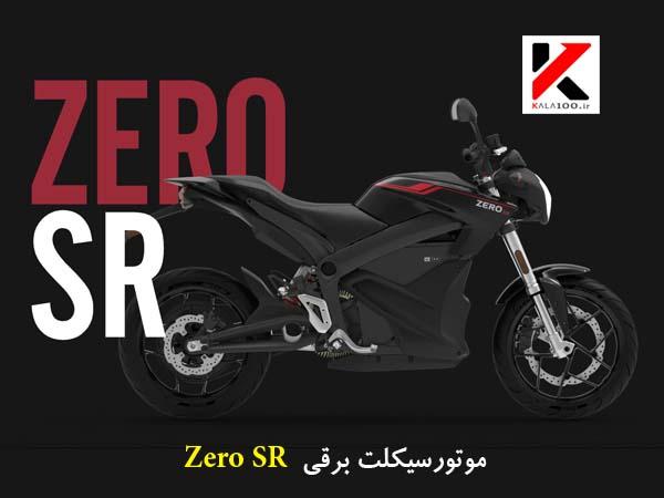 درباره موتورسیکلت برقی زیرو مدل ZERO SR