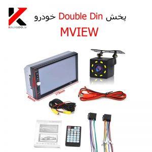 پخش Double Din خودرو برند Mview مدل 7012B