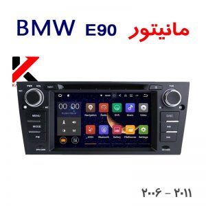 قیمت مانیتور اندروید E90 BMW Car Screen Stereo