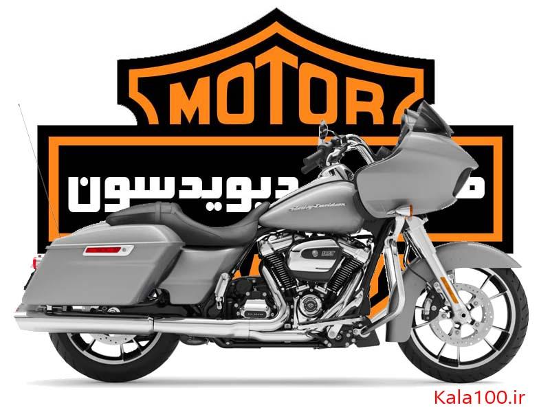 موتورسیکلت هارلی دیویدسون رود گلاید در ایران