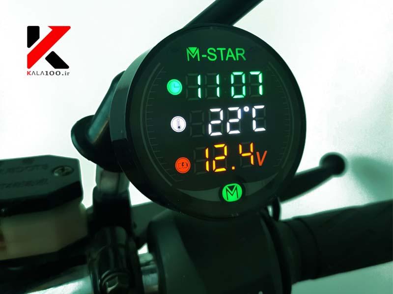 نمایشگر دیجیتال ولتاژ، ساعت و دماسنج موتور سیکلت M Star