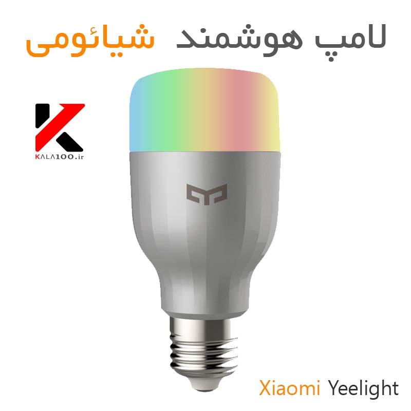 نمایندگی خرید لامپ هوشمند شیائومی در شیراز YI Smart Bulb Yeelight YLDP02YL