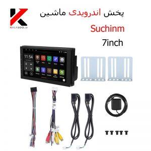 پخش اندوریدی ماشین 7inch مدل Suchinm