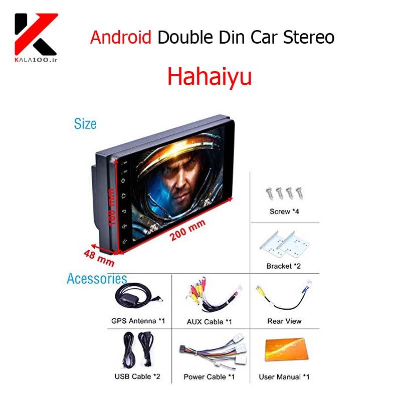 Hahaiyu Android Double Din Car Stereo
