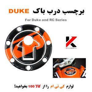 خرید برچسب درب باک کی تی ام و لوازم موتور سنگین در تهران