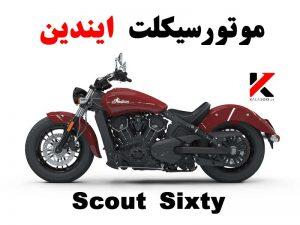 موتورسیکلت ایندین Scout Sixty