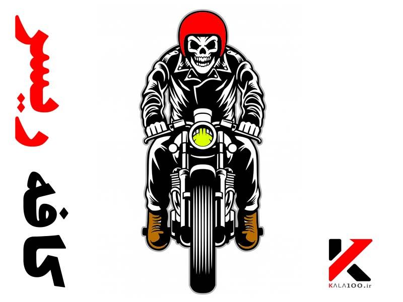 موتورسیکلت سبک کافه ریسر