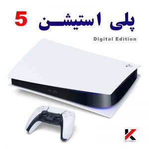 دستگاه بازی سونی پلی استیشن 5 سفید