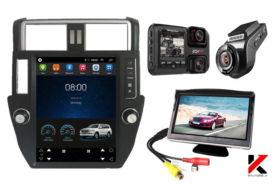 نمایندگی خرید و نصب آپشن ماشین، مانیتور خودرو و دوربین دش کمرا در کیش