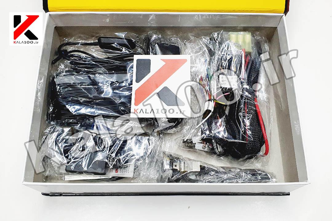محتویات جعبه مجموعه کیلس استارتر فورد همراه با ارسال رایگان