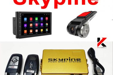 Skypine Car accessories and touch screen system