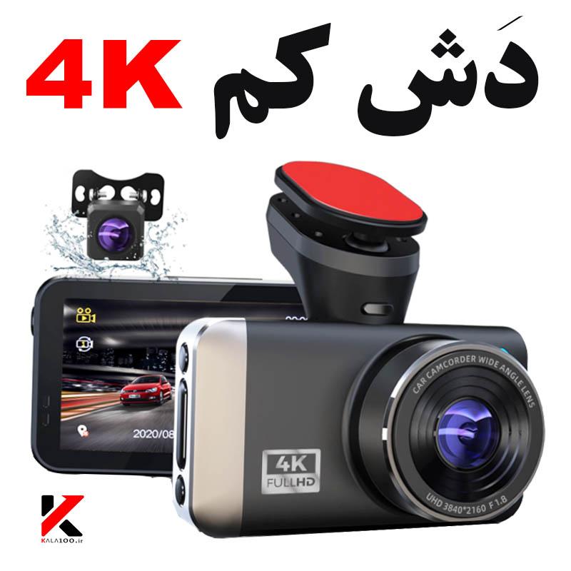 تصویر جلو و نمای پشت دش کم کیفیت 4K مدل D530
